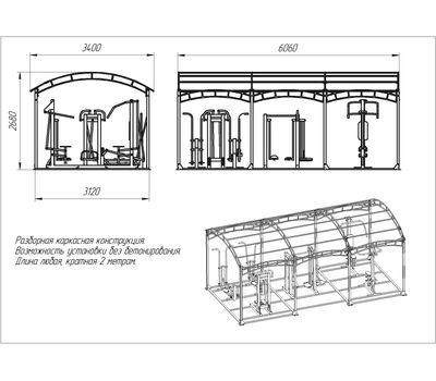 Навес для тренажеров 3х6х2,7 м, фото 2