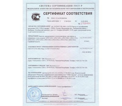 Композитный газовый баллон HPCR LPGC24 - 24,5 л., фото 7