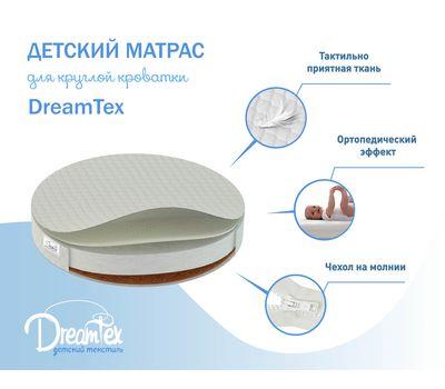Матрас DreamTex для кроватки-трансформера, фото 3