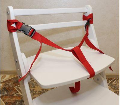 Страховка для растущего стульчика, фото 1